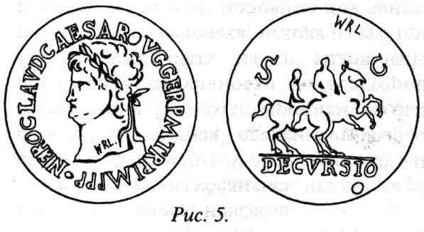 пуговица-монета