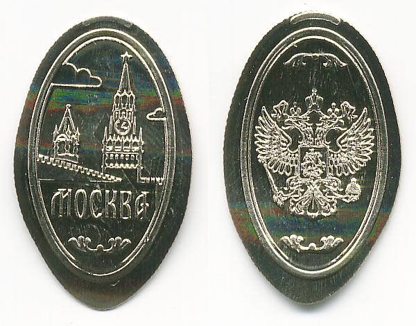 жетон Белорусский вокзал
