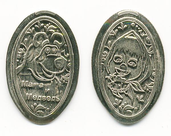 жетон Маша и медведь