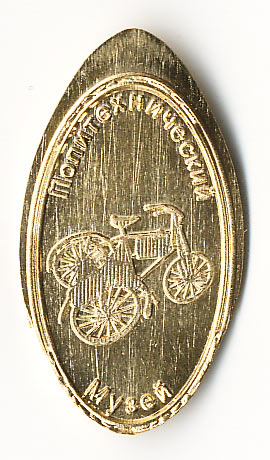 жетон велосипед