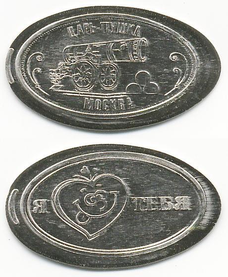 жетон из ТЦ РиО
