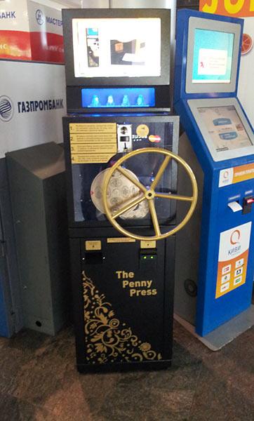аппарат монетодавилка