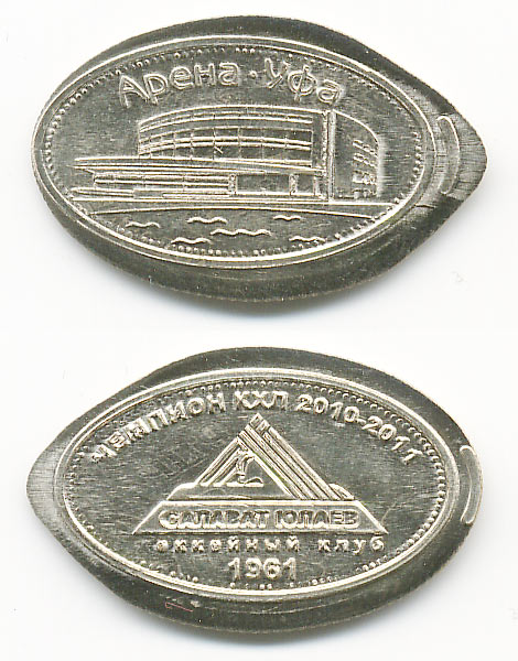 жетон арена Уфа
