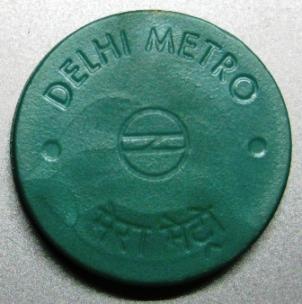 жетон-сувенир метро Дели