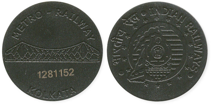 жетон метро Калькутта