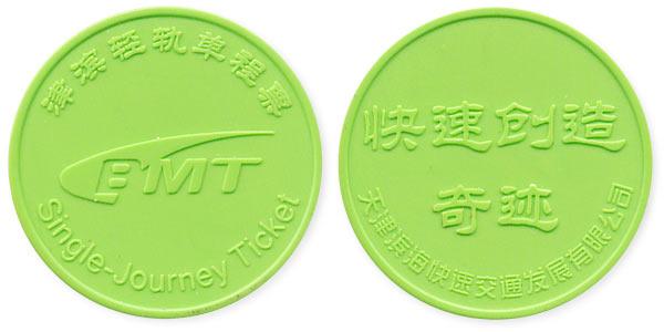 жетон BMT Тяньцзинь