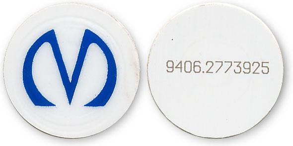 багажный жетон