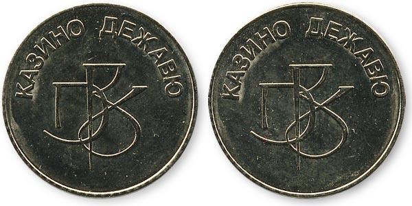 жетон казино Дежавю