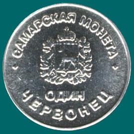 коллекционный жетон