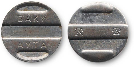 Баку Аута