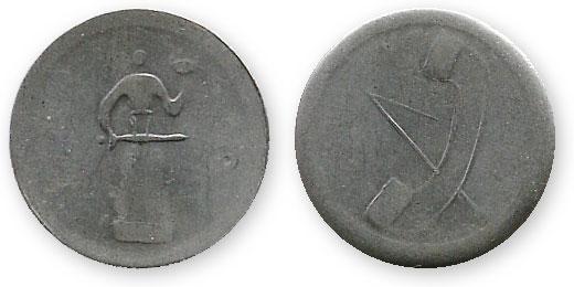 грузинский телефонный жетон