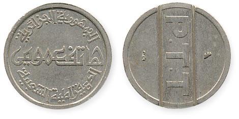 Алжирский телефонный жетон