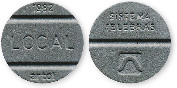 бразильский жетон