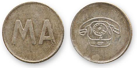 болгарский телефонный жетон