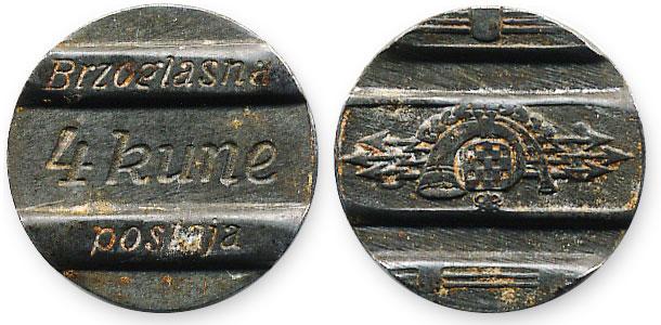 хорватский жетон на таксофон