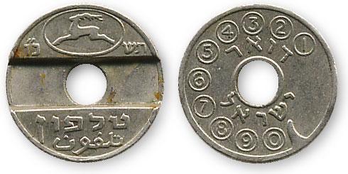 израильский таксофонный жетон