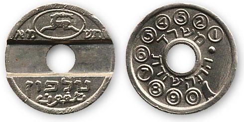 жетон израиля