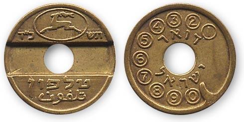 израильский телефонный жетон