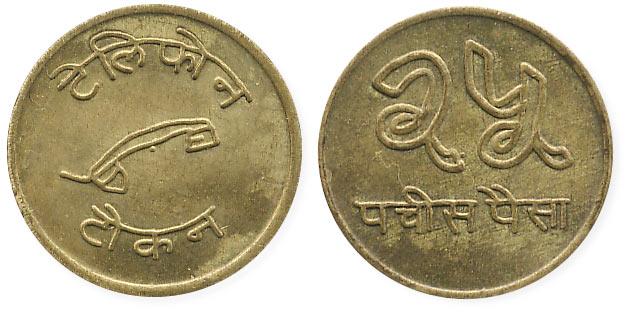телефонный жетон Непал