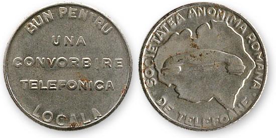 Румынский таксофонный жетон