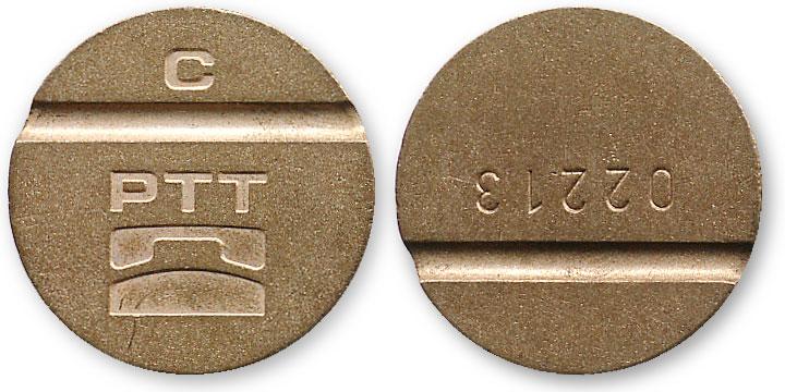 словенский жетон