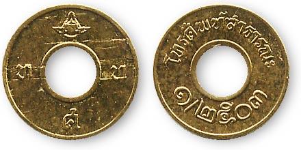 таиланд телефонный жетон