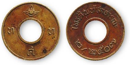 тайский жетон