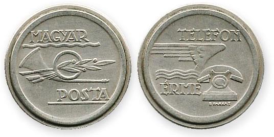 венгерский телефонный жетон
