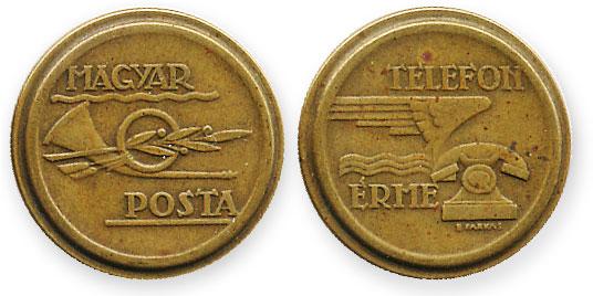 таксофонный жетон из Венгрии