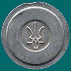 киевский жетончик