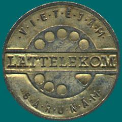 латвийский телефонный жетон