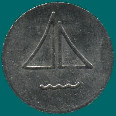 жетон кораблик