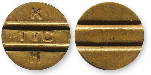 курганский таксофонный жетон