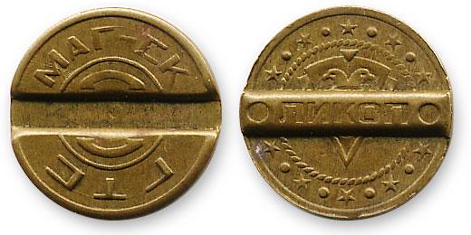 круглый жетон