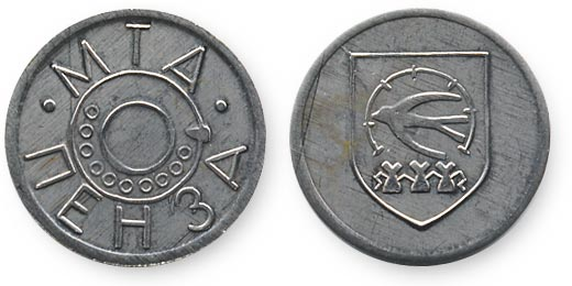 межгород пенза