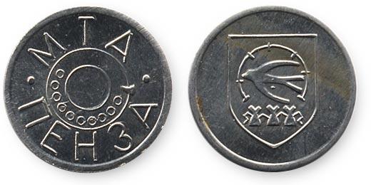 междугородный жетон