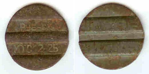рубцовский телефонный жетон