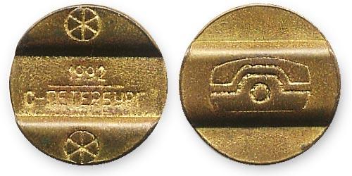 телефонный жетон санкт-петербург