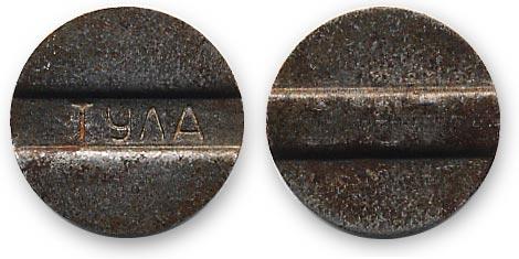 тульский телефонный жетон