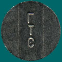 Уфимский таксофонный жетон