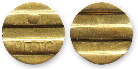 Ульяновский телефонный жетон