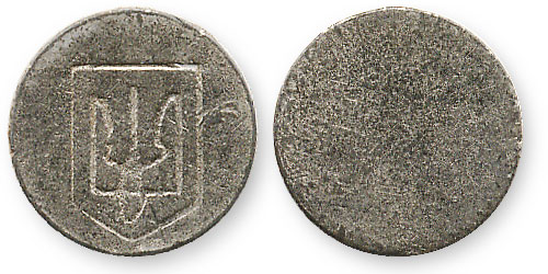неизвестный украинский телефонный жетон
