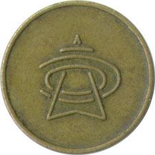 масляный жетон