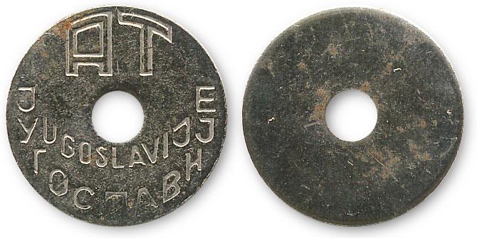 платформенный жетон