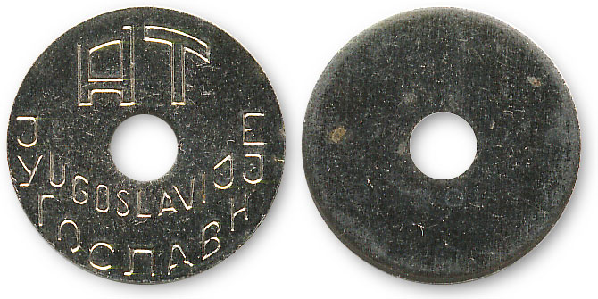 белградский автобусный жетон