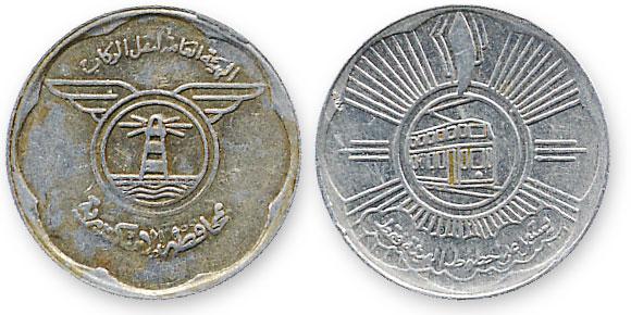 трамвайный жетон из египта