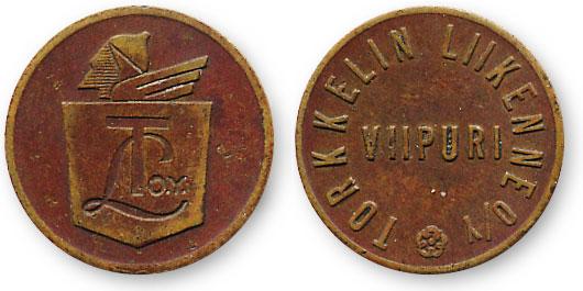 финский трамвайный жетон