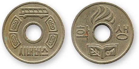корейский школьный жетон