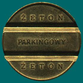 парковочный жетон