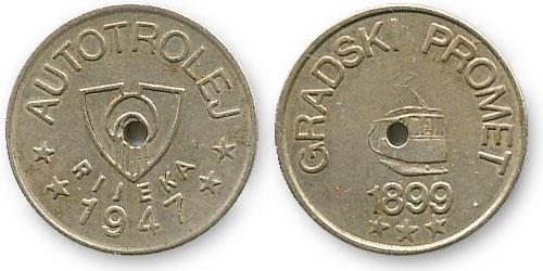 хорватский трамвайный жетон